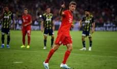 كأس اودي: بايرن ميونيخ يتخطى فنربخشة بسداسية ويواجه توتنهام في النهائي