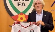 الاتحاد الاماراتي يُنهي عقد مدرب المنتخب يوفانوفيتش