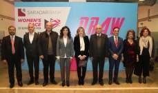 جمعيّة بيروت ماراثون أطلقت سباق سرادار بنك للسيدات بنسخته السادسة