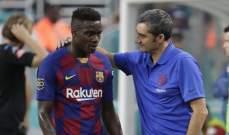 استبعاد اول لاعب من قائمة برشلونة في عهد سيتيين