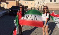 جماهير ايران تحتفل رغم الخسارة أمام اسبانيا !