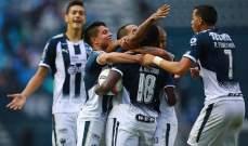 الدوري المكسيكي: مونتيري - تيغريس في نهائي ناري