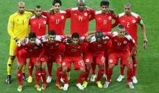 قائمة منتخب البحرين لخليجي 24