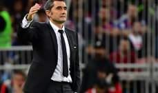 بطولة إسبانيا: فالفيردي المهدد يقود الحصة التدريبية الصباحية لبرشلونة