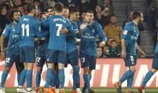 ريال مدريد يستعد لمواجهة ليغانيس المؤجلة