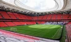 """الجماهير الاوروبية تطالب بتغيير في نموذج كرة القدم """"المتصدع"""""""
