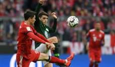 كأس ألمانيا: بايرن يبحث عن تأهل يحضره نفسيا لمواجهة دورتموند