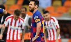 خاص: ابرز الارقام التي تحققت بعد انتهاء مرحلة الذهاب في الدوري الاسباني