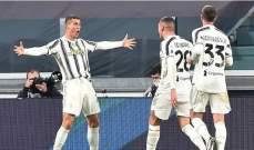 مينديز: رونالدو الافضل في تاريخ كرة القدم