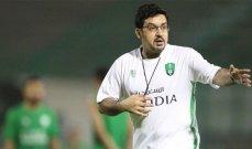المحمدي : استحقينا الفوز بلقب كأس العرب للشباب عن جدارة