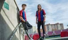 نايكي تعيد احياء اول قميص لبرشلونة
