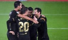 الليغا: برشلونة المنقوص يعود من سيلتا فيغو بفوز ثمين ليعزز مكانته
