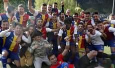نادي جيرارد بيكيه يتأهل لدوري الدرجة الثالثة الإسباني