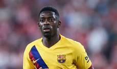 الريدز يخطط لخطف لاعب برشلونة