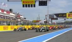 ترتيب السائقين بعد انتهاء سباق فرنسا
