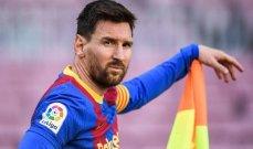 ميسي قد يخفض راتبه إلى النصف للبقاء في برشلونة