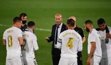 الريال يبتعد في الصدارة عن برشلونة بفوز شاق على خيتافي