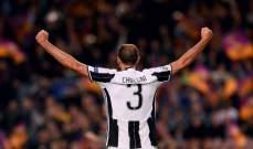 رقم مميز للايطالي كيليني مع يوفنتوس