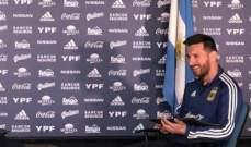 ميسي : ماتيو يحتفل بأهداف ريال مدريد لإثارة غضب تياغو