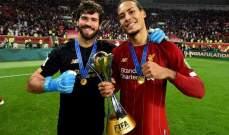 تقارير: ليفربول يعمل على تمديد عقد ثنائي الفريق