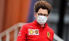 بينوتو: سباق النمسا كان مناسباً لمكلارين