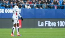 كاردينال : بالوتيلي كان يعتبر الدوري الفرنسي خالياً من المنافسة