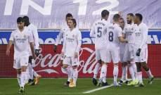 إصابة جديدة لنجم ريال مدريد