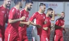 منتخب لبنان يتدرب على ملعب النجمة إستعداداً لتركمانستان