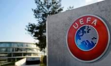 عقوبات بالجملة من الاتحاد الاوروبي لجماهير الاندية المشاغبة