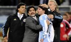 مارادونا: لن أختلف مع ميسي أبدًا ولن أنتقده
