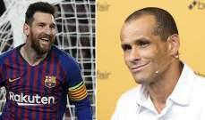 ريفالدو: قرار إعتزال ميسي رهن مونديال 2022 ورونالدو لم يقلل إحترام