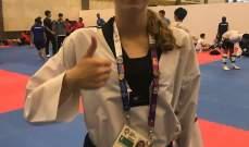 ليتيسيا عون تحقق للبنان الميدالية البرونزية الثانية في الالعاب الاسيوية