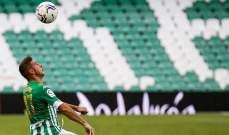 ريال بيتيس يغلب بلد الوليد وغرناطة يُسقط ديبورتيفو ألافيس
