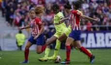 الإتحاد الإسباني سيستثمر 20 مليون يورو في كرة القدم للسيدات