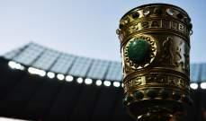 الكشف عن موعد اقامة مباريات كأس المانيا