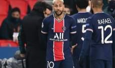 نيمار يدعم فريق اسطنبول