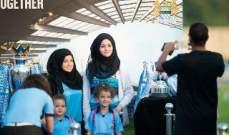 مشجعو السيتيزنز يحتفلون بكأس الدوري الإنجليزي وكأس كابيتال في أبو ظبي