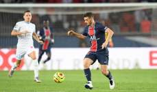 إصابة لاعب باريس سان جيرمان بفيروس كورونا