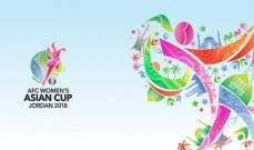 لقب كأس أسيا للسيدات بين اليابان واستراليا