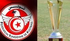 الصفاقسي والافريقي والترجي الى ثمن نهائي كأس تونس