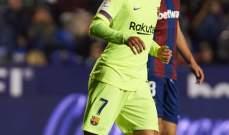 برشلونة يسقط امام ليفانتي في الكاس بغياب ابرز نجومه والرد في الكامب نو