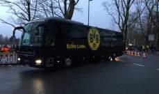 """حافلة بوروسيا دورتموند تصل إلى ملعب """"سيغنال ايدونا بارك"""""""