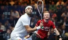 جي بي مورغان للاسكواش : مصر تهيمن على النصف النهائي فى منافسات الرجال