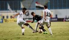كأس مصر: بيراميدز يكمل المشوار ويصل نصف النهائي