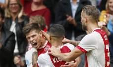 الدوري الهولندي : اجاكس يحقق الفوز ويستمر بملاحقة ايندهوفن
