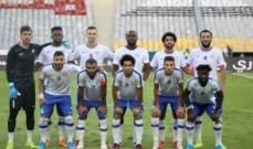 الدوري المصري: فوز صعب لسموحة على انبي