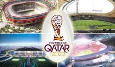 غدا ..قطر تطلق شعار كأس العالم 2022 في 24 دولة بينها لبنان