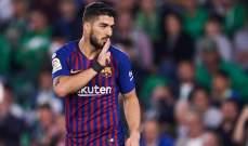 أين سيلعب سواريز بعد انتهاء مسيرته مع برشلونة؟