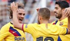 اهداف برشلونة الاربعة في مرمى نابولي