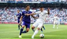 ريال مدريد يتعثّر أمام بلد الوليد في معقله وبين جمهوره!